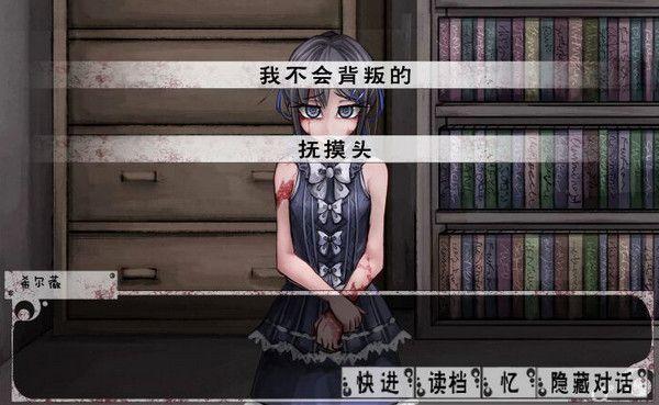 【安卓游戏】奴隶少女希尔薇1.20汉化版