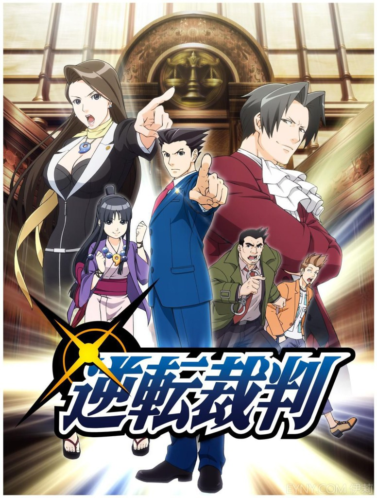 【百度云】【720P】逆转裁判 6/18更新第12集