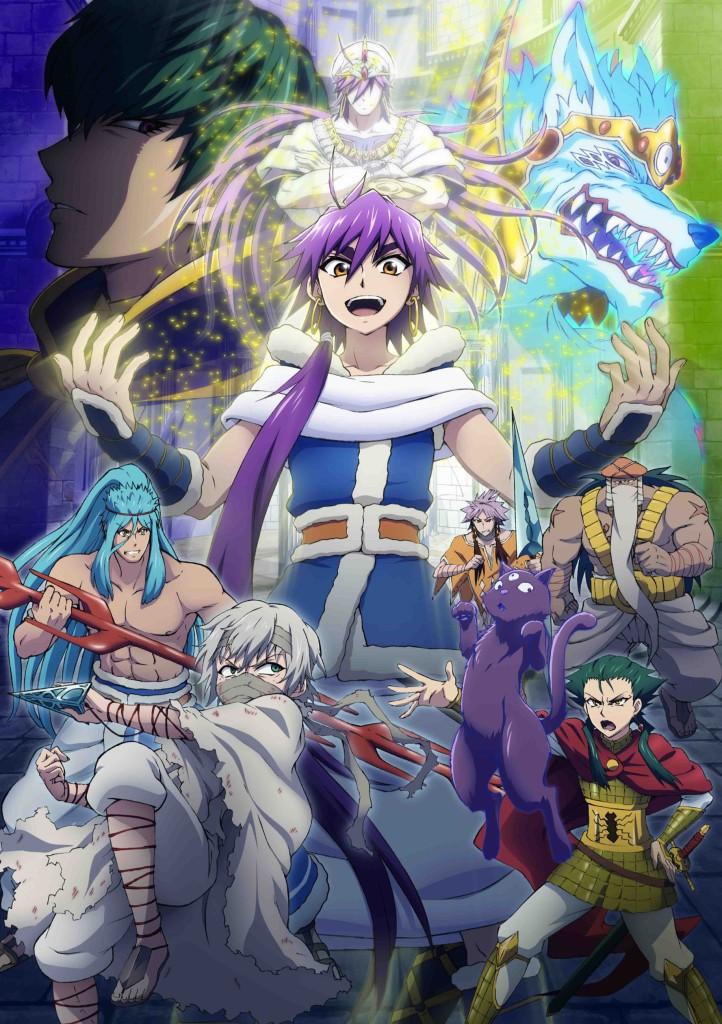 【百度云】【720P】MAGI 魔奇少年 辛巴达的冒险 6/18更新第10集