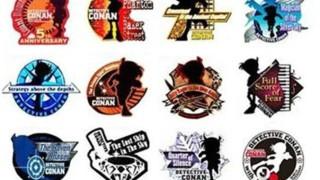《名侦探柯南 剧场版 1-20》合集 磁力链接下载