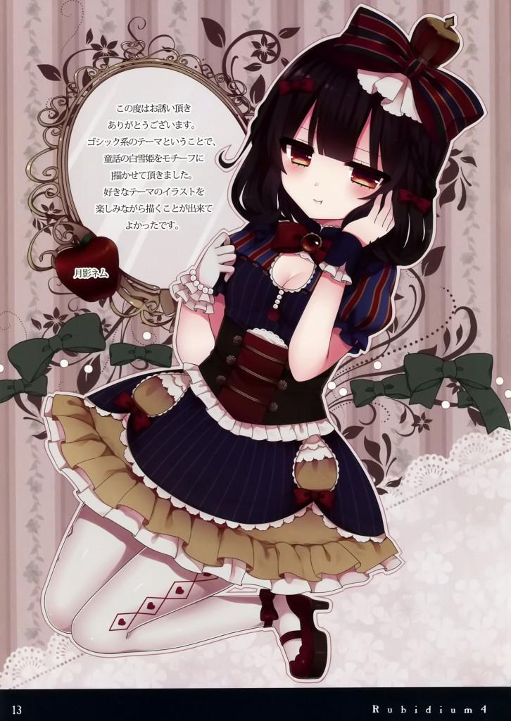 画师rubi-sama画册合集 《百度云》