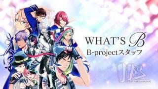 《B-project》全集下载(百度网盘下载)