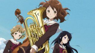 《吹响吧!上低音号》第一季 + 第二季 百度网盘下载