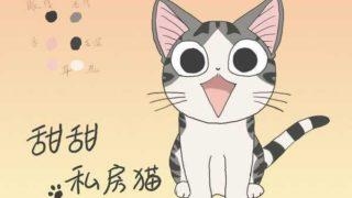 《甜甜私房猫》第一季+第二季 全集 百度网盘下载