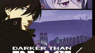 《黑之契约者》全集 第一季+第二季+OVA  百度网盘下载