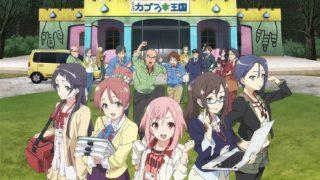 《樱花任务 Sakura Quest》百度网盘下载