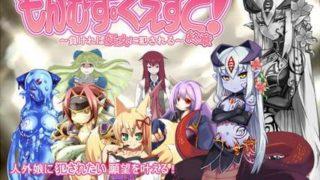 【安卓】【RPG】勇者大战魔物娘ons版 汉化版 百度网盘下载