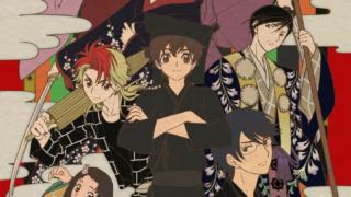 《青春歌舞伎》 (全12集)百度网盘下载
