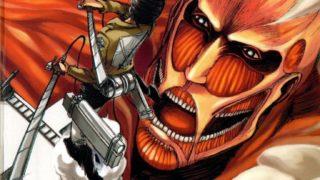 【连载中】【漫画】《进击的巨人》百度网盘下载
