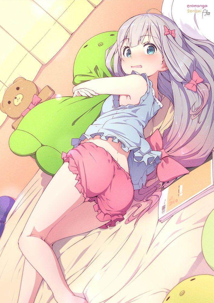 玩偶与少女13