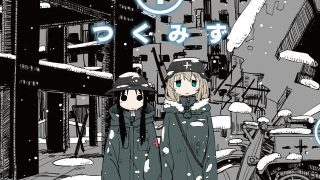 【漫画】【完结】《少女终末旅行》百度网盘下载