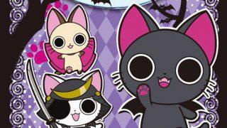 《吸血猫(にゃんぱいあ)》百度网盘下载