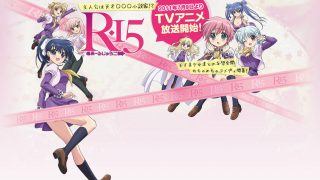 《R-15》BDrip 百度网盘下载