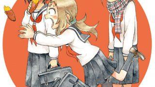 【完结】【漫画】《明天是星期六》网盘下载