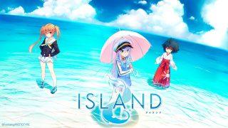 【PC】【AVG】《ISLAND》汉化版 百度网盘下载