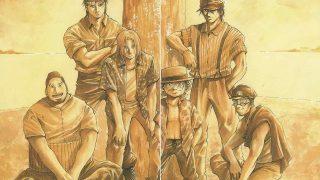 【完结】【漫画】《少年犯之七人》百度网盘下载