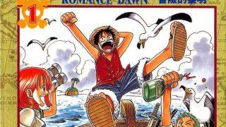 【连载中】【漫画】《海贼王》网盘下载