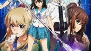 《噬血狂袭》OVA 第三季 百度网盘下载