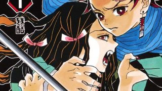 【完结】【漫画】《鬼灭之刃》百度网盘下载