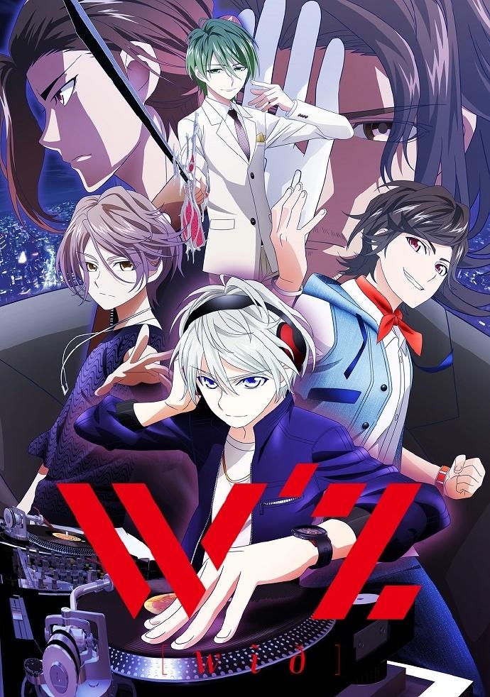 《W'z》百度网盘下载