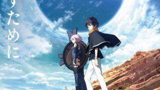 《Fate/Grand Order 绝对魔兽战线巴比伦尼亚》百度网盘下载