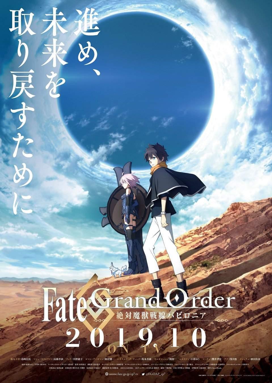 Fate/Grand Order 绝对魔兽战线巴比伦尼亚