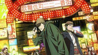 《歌舞伎町夏洛克》百度网盘下载