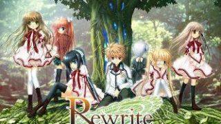 【GalGame】《Rewrite》《rewrite+》(PC ONS等合集)百度云盘下载