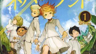 【漫画】【完结】《约定的梦幻岛》百度网盘下载