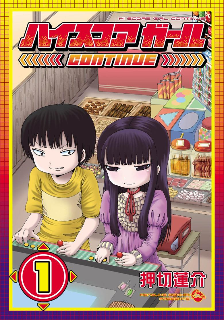 【漫画】【完结】《高分少女》百度网盘下载