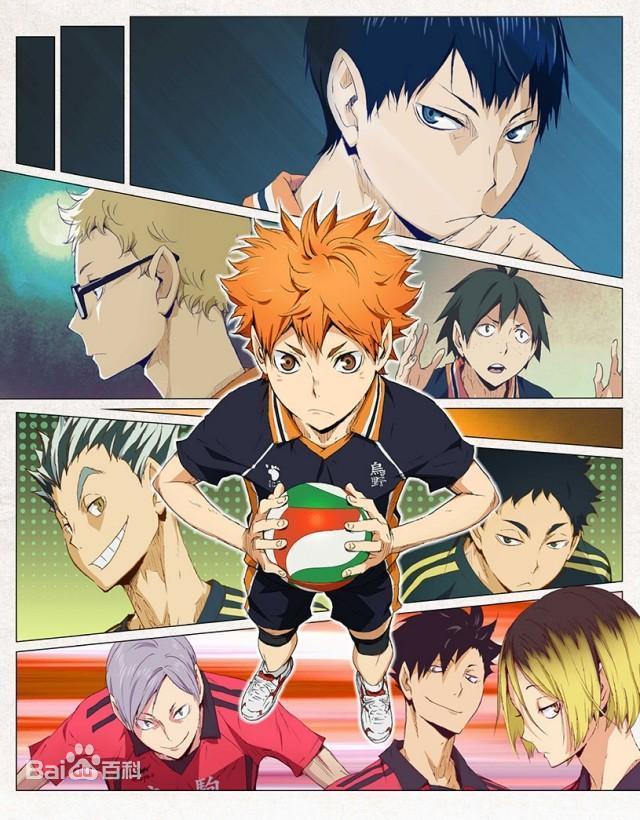 《排球少年!!第二季》百度网盘下载
