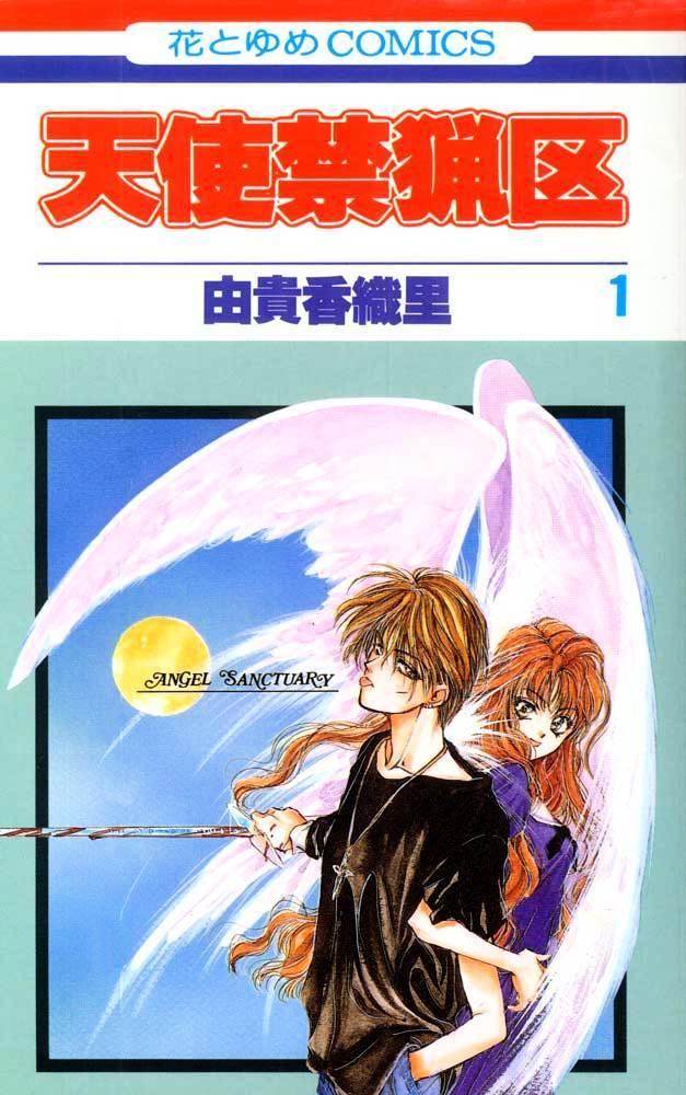 【漫画】【完结】《天使禁猎区》百度网盘下载