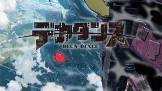 《没落要塞 DECA-DENCE》百度网盘下载