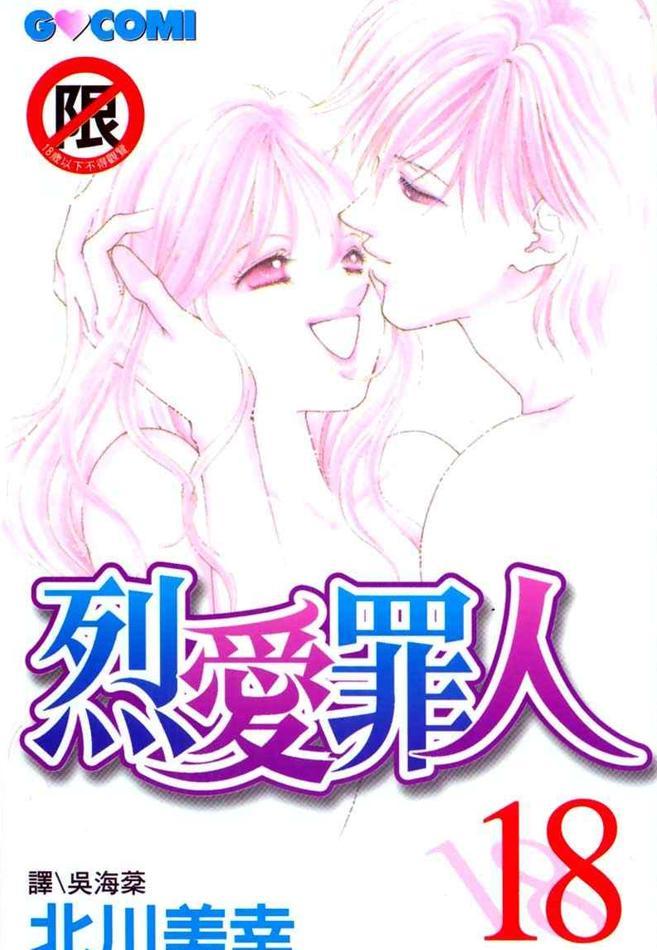 【漫画】【完结】《犯罪天使》百度网盘下载
