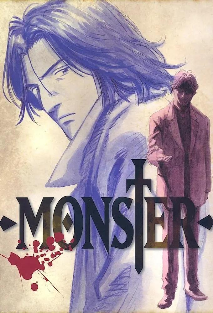 《MONSTER怪物》百度网盘下载