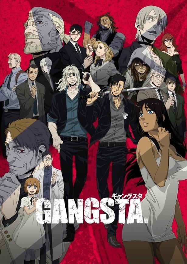 《黑街GANGSTA》百度网盘下载