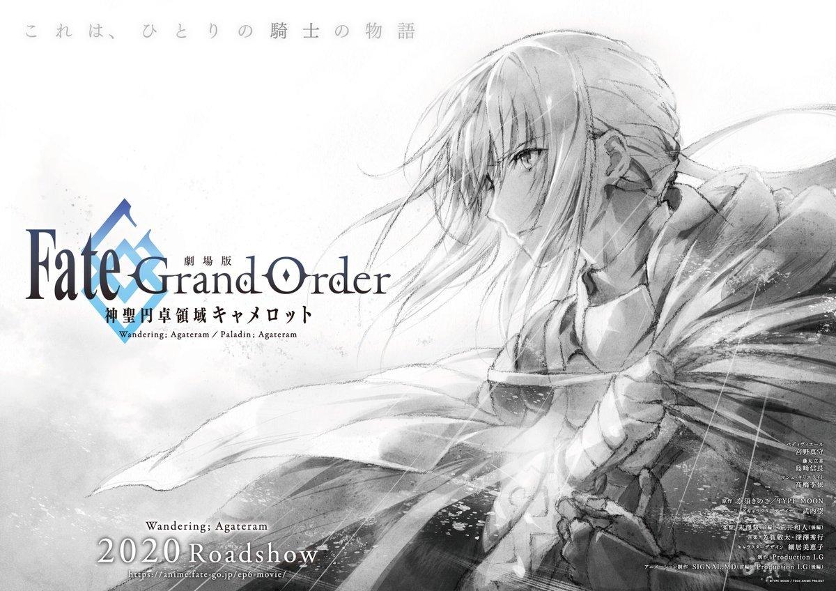 《 Fate/Grand Order -神圣圆桌领域卡美洛-》百度网盘下载