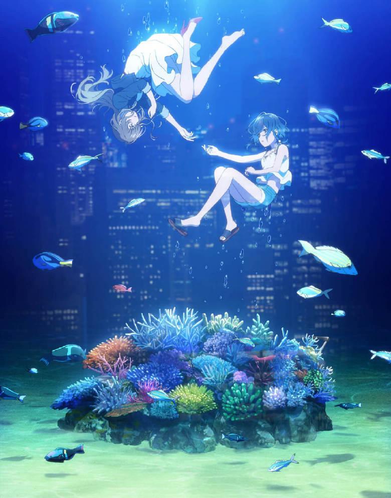 《白砂的水族馆》百度网盘下载