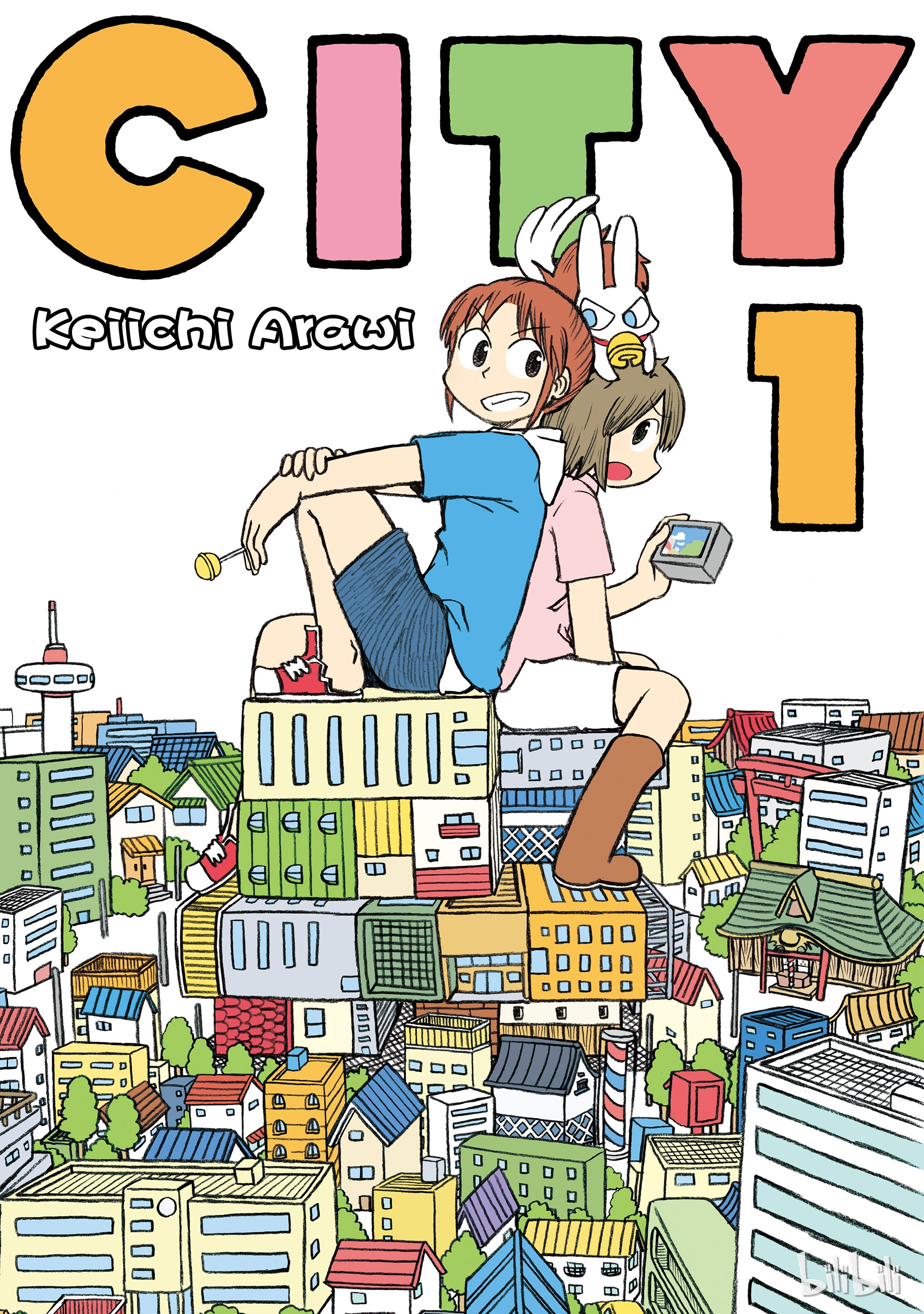 【漫画】【完结】《CITY》百度网盘下载
