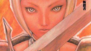 【漫画】【完结】《大剑》百度网盘下载