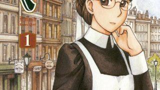 【漫画】【完结】《艾玛》百度网盘下载